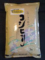 無肥料無農薬米ショッピングページへ