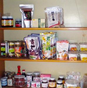 自然食品にこだわった雑貨類